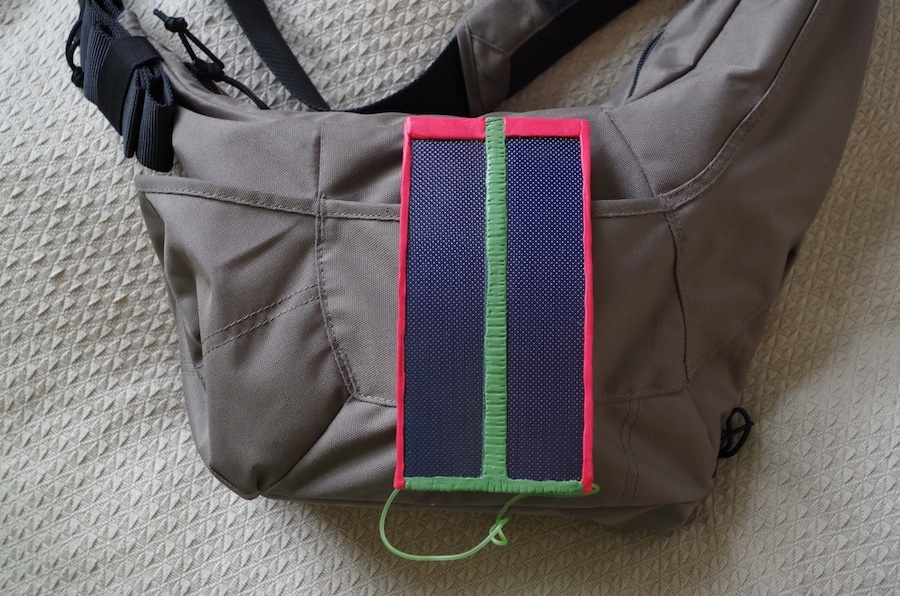 How to make a solar charger for a mobile phone