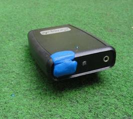 Protect an outdoor USB port