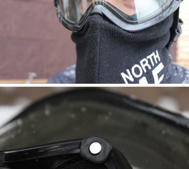 Improve a North45 scarf