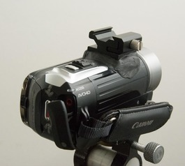 Mount a microphone to a video camera (before)
