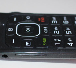 Protect side buttons on a mobile phone (before)