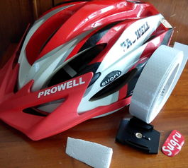 Mount a bike helmet cam (before)